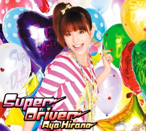 シングル「Super Driver」ジャケットは涼宮ハルヒ&平野綾のWジャケット仕様。