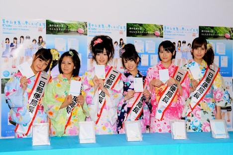 かもめ~るを使って℃-uteのメンバーに暑中見舞いを出すと、抽選で600名にメンバーから残暑見舞いが届くキャンペーンも実施される。
