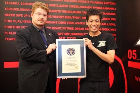 今回のギネス世界記録は、ゴマブックスより9月に刊行予定の「ギネス世界記録2010」にも掲載される。