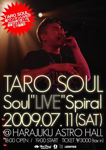 これまで数多くのアーティストの楽曲に参加し、フィーチャリングキングとしても名を馳せるTARO SOUL。本領発揮のソロライブをお見逃しなく。