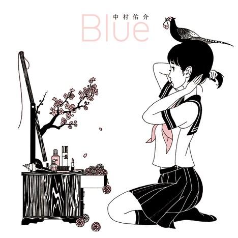 中村佑介は今年8月に初の画集「Blue」(写真)を発表。書店のみならず、CDショップや雑貨店などでも展開されている。