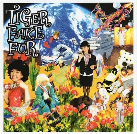 現在はタイガーフェイクファ名義での活動を行っている川本真琴。今回のライブが行われる福井は彼女の故郷だ(写真はタイガーフェイクファ「山羊王のテーマ」ジャケット)。