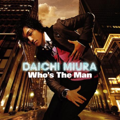 アルバム「Who's The Man」のDVD付き仕様。三浦大知を語る上で欠かせないダンスパフォーマンスも映像でたっぷり堪能することができる。