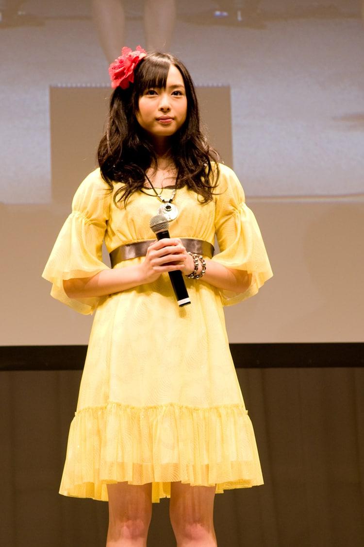 茉麻 須藤