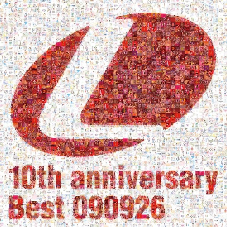 写真は「Lantis 10th anniversary Best -090926-」ジャケット。よく見ると、過去に発売されたLantis作品のジャケットがビッシリ。