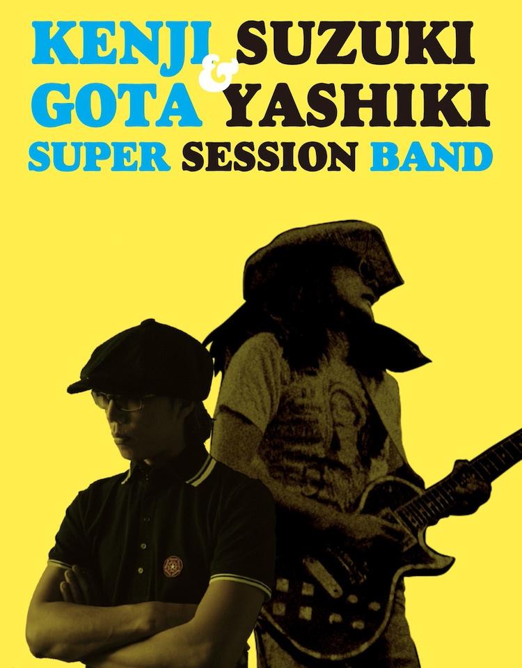 オープニングアクトには、ロンドン在住・21歳のシンガーソングライターKEN KOBAYASHIが登場する。