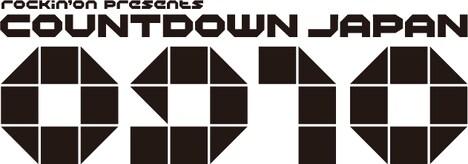 アマチュアバンドが「COUNTDOWN JAPAN」出場枠を争う「RO69 JACK 09/10」の入賞20組発表は11月20日。この中から出場バンドが選ばれる。