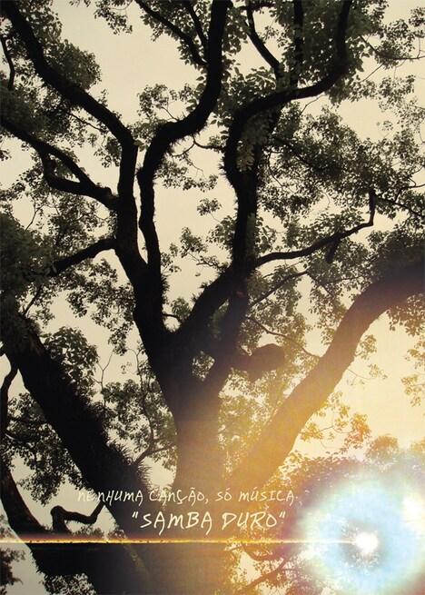 DVD「SAMBA DURO」パッケージ写真。