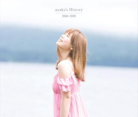 ベストアルバム 「ayaka's History 2006-2009」(写真)はオリコンアルバムウィークリーチャートで、デビュー以来初となる2週連続1位を獲得。