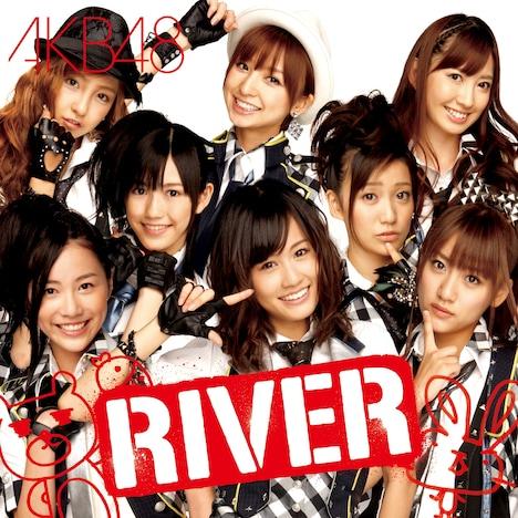 シングル「RIVER」劇場盤(写真)は、キャラアニ.comのみで限定販売。当初の販売スケジュールから若干変更が生じたので、詳細はオフィシャルサイトで確認を。