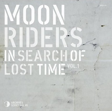 アルバム「moonriders In Search of Lost Time Vol.1」のジャケット。もちろん「Damn! moonriders」とは全く異なったデザインとなっている。