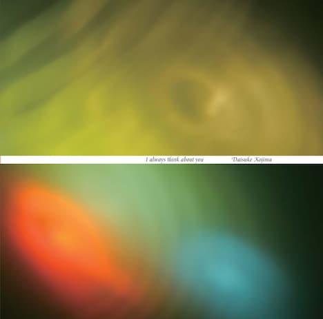 写真はアルバムジャケット。なお現在発売中のニール・ハートマンプロデュースによるスノーボードDVD「Car Danchi 4」では、アルバムの収録曲が音楽として使用されている。