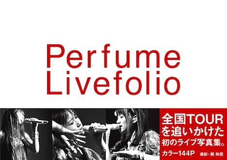 ツアー写真集「Perfume Livefolio」の表紙は、NEU! の1stアルバムのジャケットなどと同様に白地に赤文字でタイトルが書かれたシンプルなデザイン。