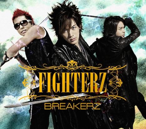 アルバム「FIGHTERZ」初回限定盤Bジャケット