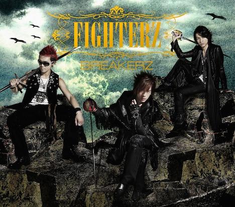 アルバム「FIGHTERZ」通常盤ジャケット