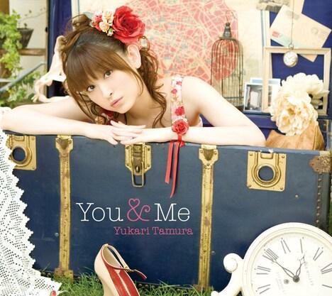 山田役を務める田村ゆかりは、12月16日に「You & Me」(写真)、1月16日に「My wish My love」と2カ月連続でシングルをリリースする。