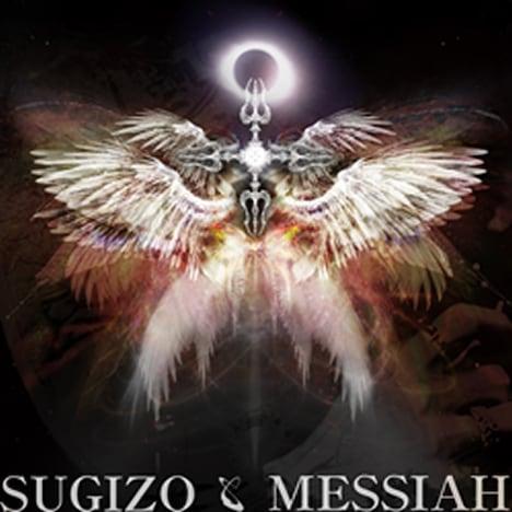配信限定シングル「MESSIAH」のジャケット。なお、SUGIZOはこれを皮切りにハイペースで新作を発表していく予定だ。