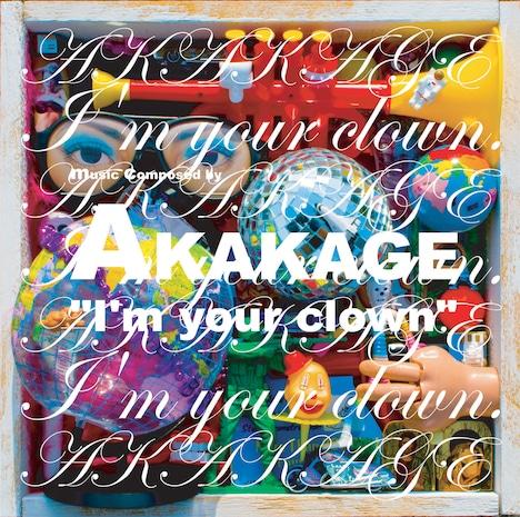 そのサウンドのポップ性を表すように、ずばりオモチャ箱そのものな「I'm Your Clown」のジャケット写真。