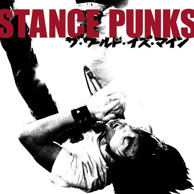 1月中旬には東名阪のライブハウスで主催イベント「火の玉宣言」を控えているSTANCE PUNKS(写真はアルバム「ザ・ワールド・イズ・マイン」ジャケット)。