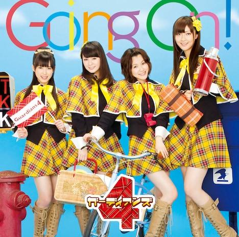 写真はシングル「Going On!」通常盤ジャケット。