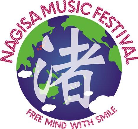 東京公演ではアート・パフォーマンス参加者を、大阪公演では「渚DJ/アーティスト選手権」への参加者を募集中。