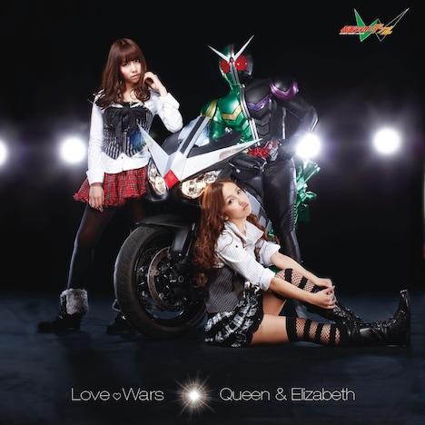 なお、今週2月28日オンエアの「仮面ライダーW」第24話「唇にLを/嘘つきはおまえだ」にも、クイーン&エリザベスは出演。番組主題歌「WBX~W Boiled Extreme~」を歌う上木彩矢とTAKUYAも、引き続き登場する(写真はクイーン&エリザベスのシングル「Love ♡ Wars」CD+DVD盤ジャケット)。
