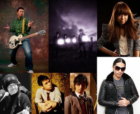 出演アーティストの一部。写真上段左より奥田民生、9mm Parabellum Bullet、青山テルマ、ムッシュかまやつ、LEO今井、三浦大知、ZEEBRA。
