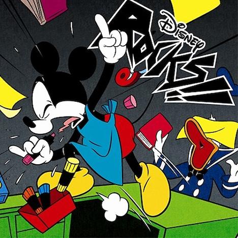 ミッキーマウスがシャウトするジャケットは前作「Disney Rocks!」と同様にデビルロボッツが担当。ちなみに今作のタイトルは前作と比べて感嘆符の数が増えている。