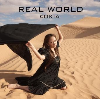 サハラ砂漠で撮影されたアルバム「REAL WORLD」のジャケット。