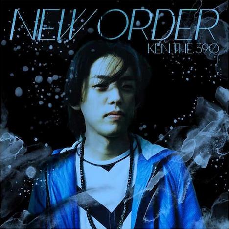 アルバム「NEW ORDER」のジャケット。