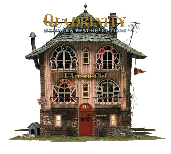 「QUADRINITY ~MEMBER'S BEST SELECTIONS~」ジャケット写真。