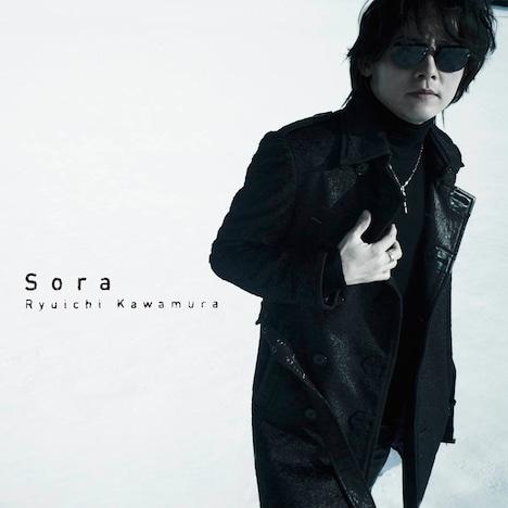 2月28日のイベント当日は「Sora」初回限定盤・通常盤2仕様の購入が必須となるので注意しよう(写真は「Sora」初回限定盤ジャケット)。