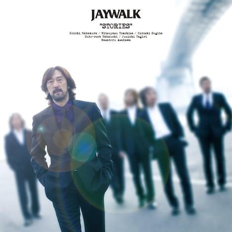 写真は2009年発売のアルバム「STORIES」ジャケット。