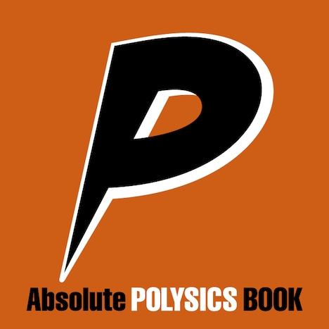こちらは「Absolute POLYSICS BOOK」通常版仕様。タワーレコード店頭およびTOWER RECORDS ONLINEにて購入可能。