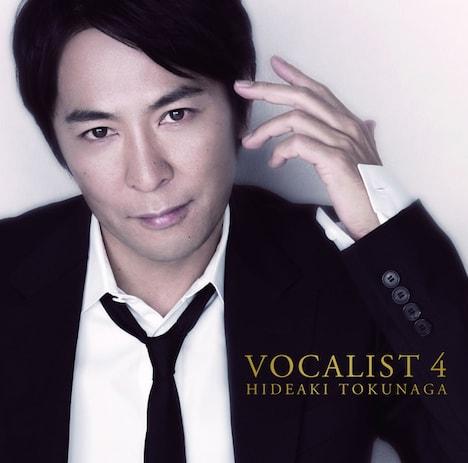 徳永英明による「あの鐘を鳴らすのはあなた」カバーはアルバム「VOCALIST 4」に収録(写真は初回生産限定盤Aジャケット)。