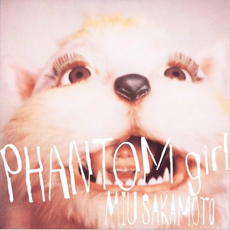 写真はニューアルバム「PHANTOM girl」ジャケット。