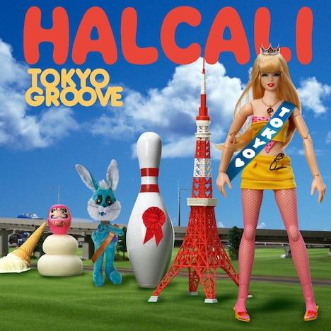 写真はアルバム「TOKYO GROOVE」ジャケット。オリジナルソングを収めたDISC 1「ORIGINAL Songs」ラストにはピストン西沢がDJミックスしたスペシャルトラック「HALCALI TOKYO GROOVE TWO TURNTABLE MIX」も収録。