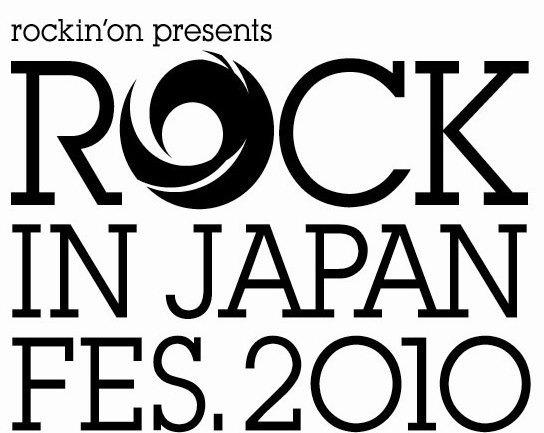 今年の「ROCK IN JAPAN FESTIVAL」ではスタジオジブリとのコラボレーションを展開。ジブリ作品の立体造形の展示などが会場内で行われる。