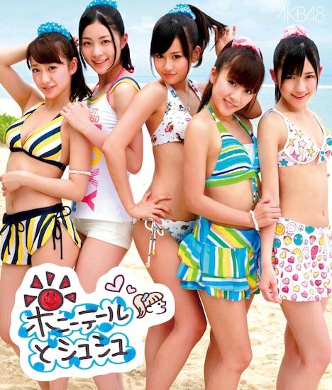 本日発表された5月25日付けオリコンデイリーチャートでは、AKB48のニューシングル「ポニーテールとシュシュ」が初登場1位を獲得。発売初日ながらも35万枚を超える好セールスを記録した(写真は通常盤Type-Aジャケット)。