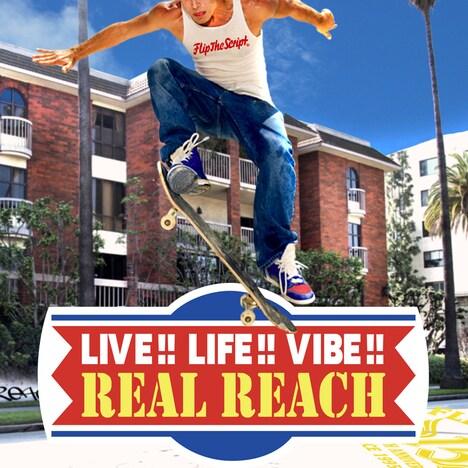 写真はアルバム「LIVE!! LIFE!! VIBE!!」ジャケット。
