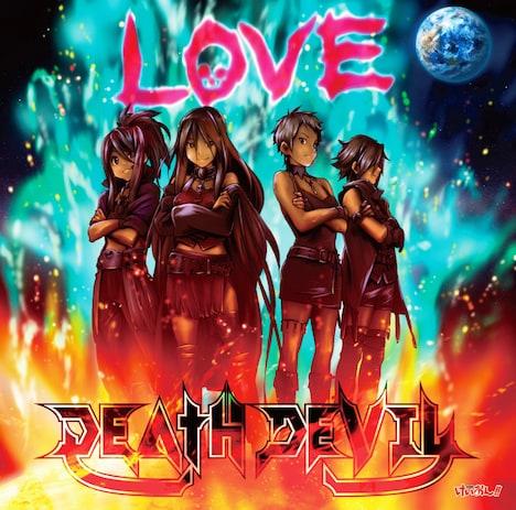 河口紀美(CV. 浅川悠)は、山中さわ子(CV. 真田アサミ)が学生時代に組んでいたバンド「DEATH DEVIL」のメンバー(写真はシングル「ラヴ」ジャケット)。