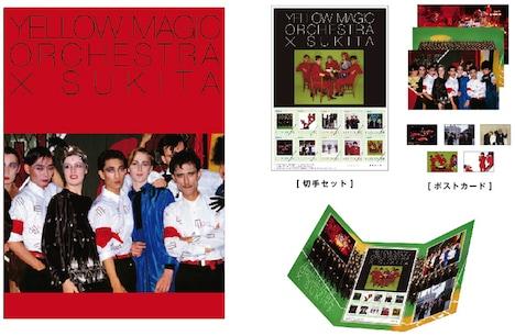 30年にわたりYellow Magic Orchestraを撮影し続けてきた鋤田正義の写真が記念切手&ポストカードに。YMOファンはもちろん、切手マニアにとっても見逃せない逸品だ。