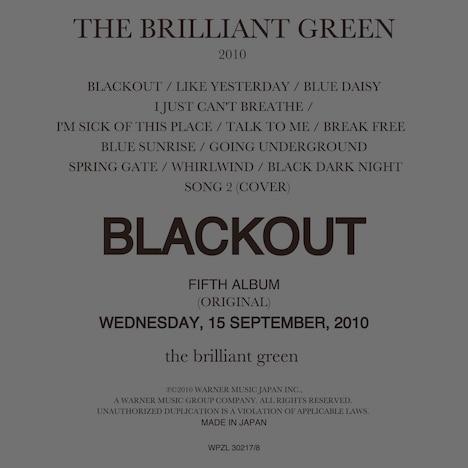 アルバム「BLACKOUT」初回限定盤ジャケット。