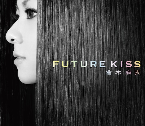 """""""まだ見ぬ未来に触れる""""という意味を持つタイトルのニューアルバム「FUTURE KISS」(写真は通常盤ジャケット)。"""