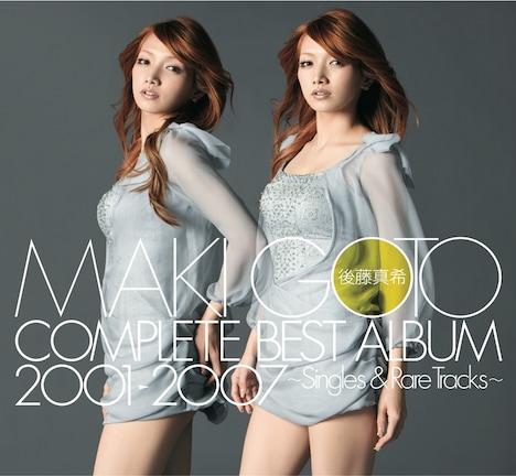 写真は9月22日に発売されたベストアルバム「後藤真希 COMPLETE BEST ALBUM 2001-2007 ~Singles & Rare Tracks~」ジャケット。