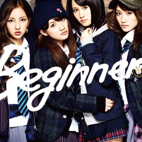 「シングル・オブ・ザ・イヤー」を獲得したAKB48「Beginner」(写真は通常盤Type-Aジャケット)。