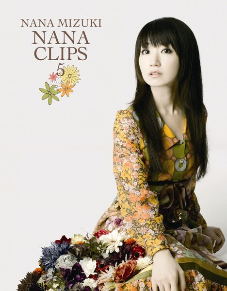 写真はBlu-ray Disc「NANA CLIPS 5」ジャケット