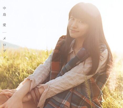写真はニューシングル「メロディ」ジャケット。