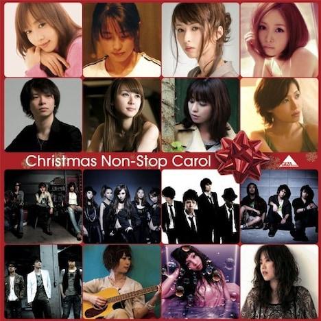 アルバム「Christmas Non-Stop Carol」のジャケット。
