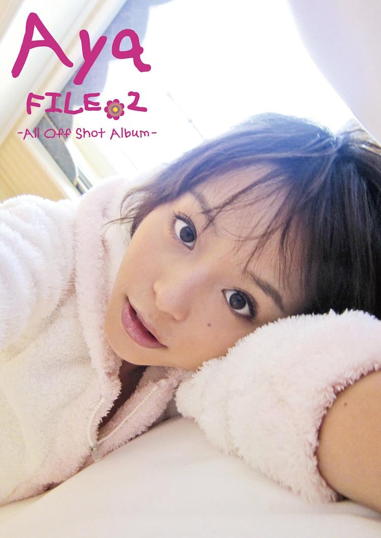 声優、アーティスト、タレント、そして舞台女優と幅広く活躍する平野綾(写真は公式フォトブック「Aya FILE.2」表紙)。